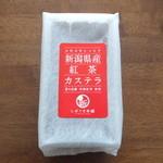 しばうま本舗 - カステラ【紅茶】②