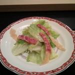 すし 成田 - 鯨ベーコンのサラダ