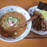 らーめん餃子ふるさと - チャーシュー麺