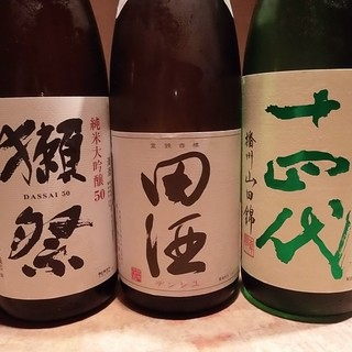 厳選された日本酒を多数取り揃えました。