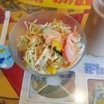 19258182 - ランチのサラダ(胡麻ドレッシング)&チャイ