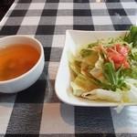 イルキャンティ 大崎 - ランチのスープとサラダ