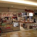 ハスカップ - ハイカップ 新千歳空港店