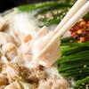 博多もつ鍋おおやま - 料理写真:もつは国産牛の小腸のみを使用(生のみを使用しております)。