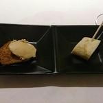 19263718 - ブルーチーズクレープ巻、サーモンクリーム