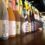 gangala - 和歌山の梅酒が豊富