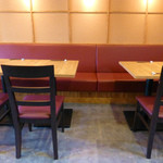 活粋食堂 -