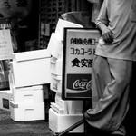 食安商店 - なんか白黒が良く似合うね…