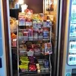 食安商店 - すげえ!つまみコーナーがある
