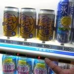 食安商店 - キリンのどごし生(第三のビール)¥150のボタンをポチッ!