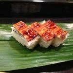 鮨 清水 - 穴子箱寿司