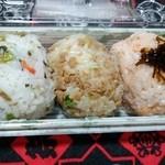 鶏めし えび寿屋 - 高菜・鶏そぼろ・昆布鮭