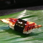 鮨 清水 - 焼穴子