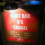SHOTBAR Q's CASUAL -