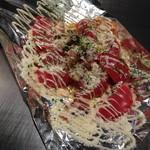 ぼちぼち - トマトベーコンチーズ(920円)
