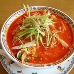 中国料理 輝楽飯店 - 激辛担々麺