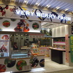ベリーベリーファーム - ベリーベリーファーム 新千歳空港店