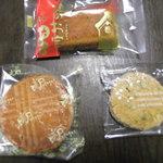 19276844 - 購入した焼き菓子たち