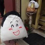 玄米カフェ - 【お店の入口】