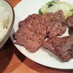利助 - 牛たん定食