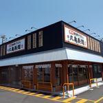 丸亀製麺 - 丸亀製麺 恵庭店