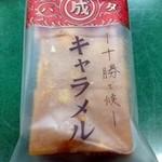 六花亭 - 料理写真: