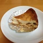 キーツハウス - アップルチーズケーキ 450円