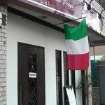 Prego - 2012.10