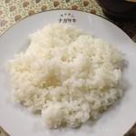 キッチン長崎 - セット