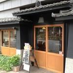oni cafe - 北野天満宮の斜め前