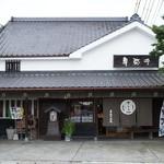 茶房さくらさくら - 蔵造りの建物。お味噌専門店にカフェが併設。