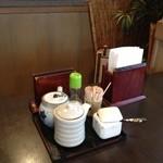 天ぷら桂 - テーブル。