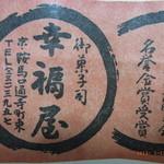19286152 -