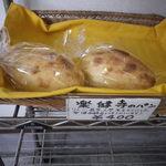 19287417 - 面白い名前のパン