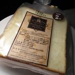 19292663 - 食パン
