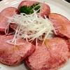 神戸苑 - 料理写真:ネギタン塩