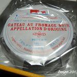 ラ・ファミーユ - まっ黒チーズケーキ