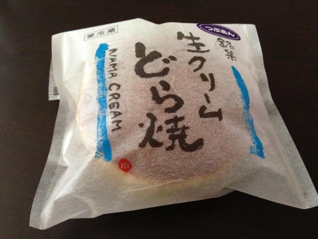 花菓蔵 水無瀬店