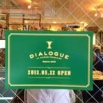 DIALOGUE - ロゴが外国のお店みたいでかわいい