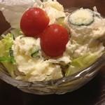 おかげさま - ポテトサラダ