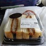 平田牧場 - 「三元豚ヒレかつサンド」700円也。税込。
