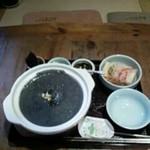 韓日茶苑 楽zen - 黒ごまお粥セット(900円)