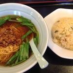 中華料理 福沢 - ランチ(台湾ラーメン+炒飯セット)680円