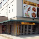カフェ ド ヒラオカ - CAFE de HIRAOKA