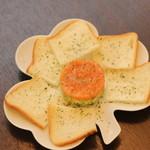 タケル カフェ - アボカドと豆腐のディップ