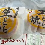 大阪屋 - 生どら