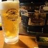焼肉北勢 - ドリンク写真:生ビール(中) ¥294
