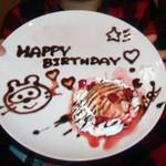 道とん堀 - 誕生日のお祝いプレート