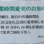 19316740 - 【2013.06.01】
