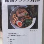 19316741 - 【2013.06.01】